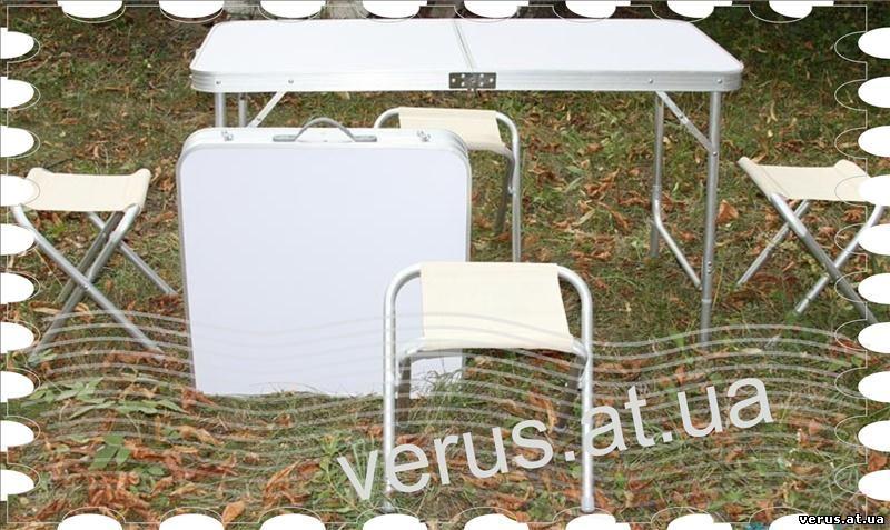 Стол VERUS туристический