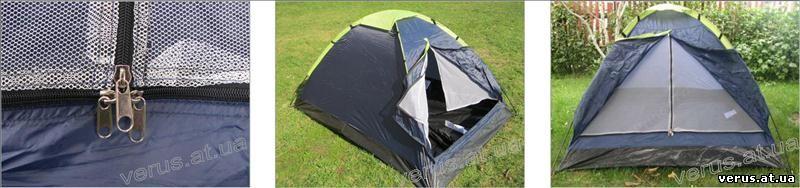 Палатка однотентовая